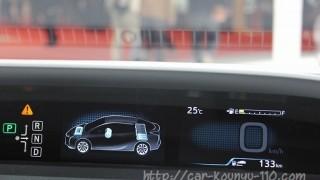 トヨタ新型プリウスの4WD 方式は何?その特徴とは?