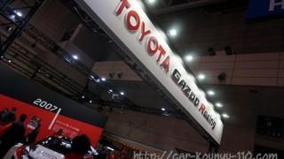 東京オートサロン2016【トヨタとホンダのブースの感想レビュー】