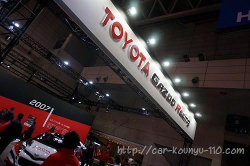 東京オートサロン2016画像0010