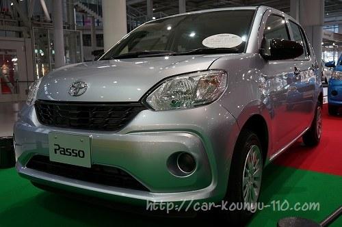 トヨタ新型パッソ画像0002