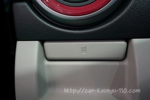 トヨタ新型パッソ画像0507