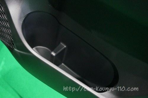 トヨタ新型パッソ画像0504
