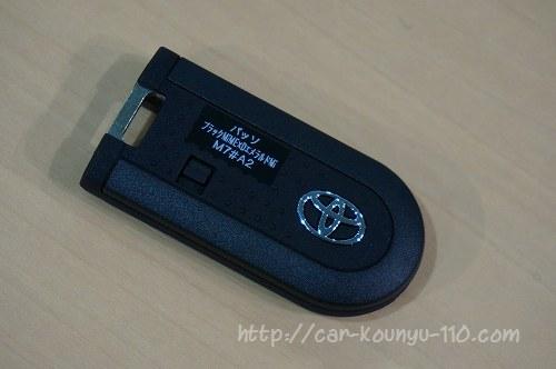 トヨタ新型パッソ画像0022