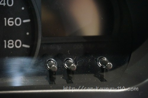 トヨタ新型パッソ画像0440