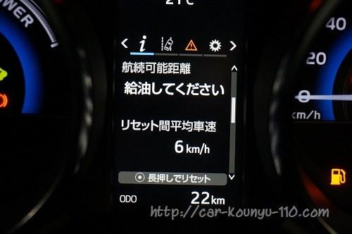 オーリスHV画像0113