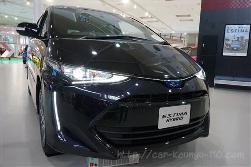 トヨタ新型エスティマ画像0002