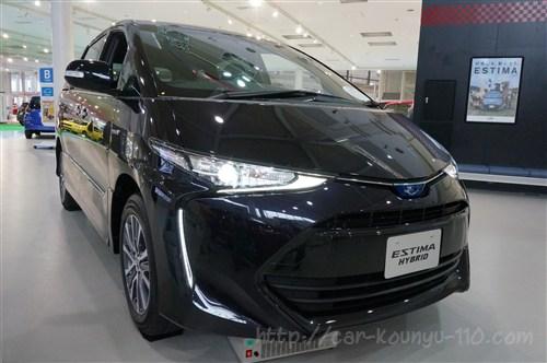 トヨタ新型エスティマ画像0003