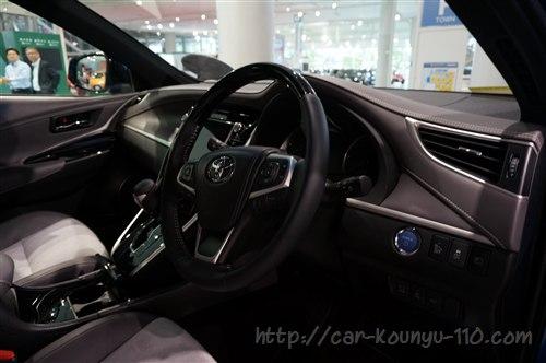 トヨタハリアー特別仕様車画像0879