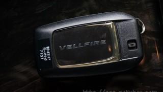30型ヴェルファイア特別仕様車のスマートキー【使い勝手やデザインを確認】