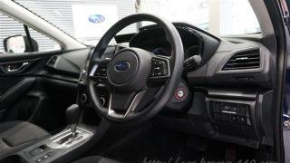 スバル新型XVの内装【インパネやシート、メーターを実車画像で紹介】